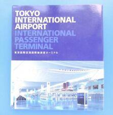 Tokyo International Airport International Passenger Terminal