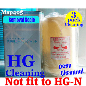 3 CLEANING FILTERS FOR ENAGIC KANGEN WATER Leveluk SD501HG(CL-7000) Japan Made