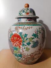 Vase potiche pot couvert chinois ancien porcelaine décor fleur céramique Chine