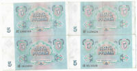 Lot 4 pieces Soviet banknotes, vintage money of the USSR 5 rubles 1991 USSR bank