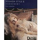NEW Yoshida style BJD making guide Ver 2 Korean language