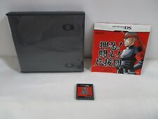 DS -- Osu! Tatakae! Ouendan -- Can data save! Nintendo DS, JAPAN Game. 43406