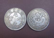 """Una pieza de China dinastía Qing"""""""" """"Guang Xu Yuan Bao"""" moneda (Hu Nan)"""