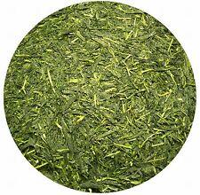 Japanese Green Tea Kabuse Aracha 200g(7oz)