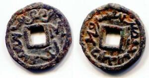 (k2212)Semirechie AE cash-like coin, Qarluq Qaghanate