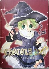 Di Gi Charat Chocola 2001 HC/ 1st Ed/ 2003/ Japanese and English