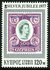 Cyprus 478, MNH. QE II Silver Jubilee of the Reign. Stamp on Stamp, 1977