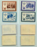 Russia USSR 1962 SC 2636-2639 Z 2649-2652 MNH . e7896