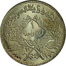 SYRIA 1 lira Pound 1950, KM#85 Silver coin Uncirculated BU #2