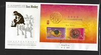 Hong Kong 2016 Gold FDC China New Year Monkey Stamps 猴 With CERT