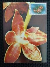 ROMANIA MK FLORA BLUMEN MAXIMUMKARTE CARTE MAXIMUM CARD MC CM c3243