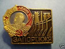 Soviet Badge Zaporizhia Ukraine Lenin Ukrainian SSR