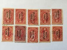 10 USA $2 Overprints Stock Transfer Perfin Old Stamps