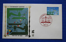 """Japan (1388) 1980 Government Auditing Zaso """"Silk"""" FDC"""