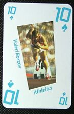 1 x playing card London 2012 Olympic Legends Valeri Borzov Athletics 10 Spades