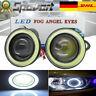 """3"""" Scheinwerfer COB LED Engel Augen Projektor DRL Lichte Tagfahrlicht  Auto Weiß"""