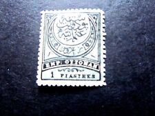 Turkey #62, Perf 131/2, Black & Blue, Mint/OG/LHR, 1 pastries, 1880