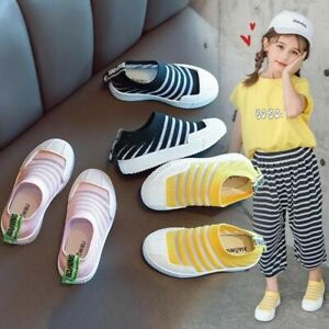 Kids Boys Girls Trainers Size UK7-1.5 Toddler Knitting Children Casual Shoes