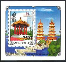 Mongolia 1996 Taipei Expo/Building/Pagoda/StampEx/Architecture 1v m/s (n23972)