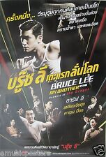 BRUCE LEE, MY BROTHER THAILAND MOVIE POSTER-Printed With Thai Writing, Aarif Lee