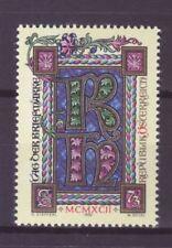 Österreich Nr.  2066 ** Tag der Briefmarke