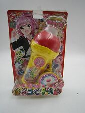 Anime Comic Manga Shugo Chara Amu Mini Electric Portable Fan Type A Animent