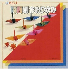 "Japanese Origami Folding Paper 10"" (25cm) Double Sided Assorted Color 25 Sheets"
