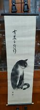 Vtg? Antique? Chinese or Japanese Signed Scroll Wall Hanging Black Cat