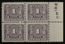 #J1 Postage due 1 cent 1906 block of 4 with margin numerals MOG LH (3 are NH)