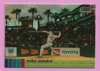 2020 Topps Stadium Club Mike Soroka #76 Atlanta Braves