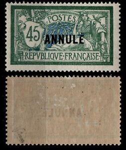 COURS d'INSTRUCTION : MERSON 143-CI 1, Neuf * = Cote 1050 € / Lot Timbre France