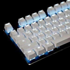 YMDK 108 Korean Double Shot PBT Shine Through OEM Profile Keycaps