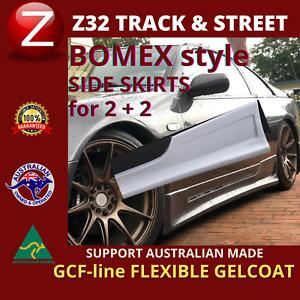 Z32 - 300ZX Body Kit - SIDE SKIRT SET - Bomex style variant 2 + 2