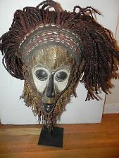 """Arts of Africa - Chokwe Mask With Beads, Shells & Brass- Congo - 15"""" Height 34""""W"""