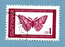 BULGARIA stamp 1968 Insects Autumn Emperor butterfly
