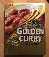 S&B, 'Golden Curry' Mild Hot, Retort, Ready-to-eat, Beef Curry, 200g