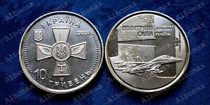 Ukraine 10 Hryven 2020 Powers of the Great Forces UNC