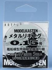 Metal Cable 0.15 For ship model 0.07mm x 5m MODELKASTEN H-2Metal Rigging