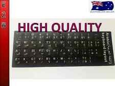 QUALITY ARABIC KEYBOARD STICKERS WHITE LETTERS WATERPROOF