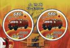 Timbres Pompiers Corée BF542 ** année 2008 lot 9237 - cote : 28 €