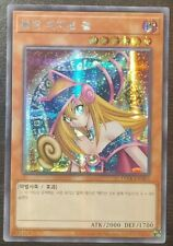 "YuGiOh! Card ""Dark Magician Girl"" - SECRET PRISMATIC PARALLEL RARE - 15AX - MINT"