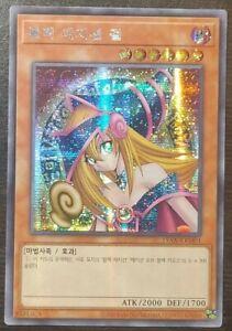 "YuGiOh! Card ""Dark Magician Girl"" - SECRET PRISMATIC PARALLEL RARE - 15AX - MINT"