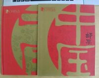 China 2009-1-31 Album Whole Year of Ox Full stamps set