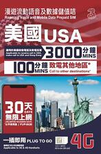 Three USA 30days (8GB) 4G LTE unlimited Roaming Voice and Data Internet Access