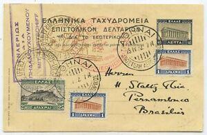 Griechenland Zeppelin Postkarte Südamerikafahrt 1932 Pernambuco Brasilien