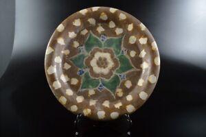 L7995: XF Chinese Three colors glaze Flower sculpture PLATE/dish Buddhist art