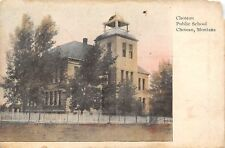 Choteau Montana~Choteau Public School~White Picket Fence~Bell Tower~1908 Pc