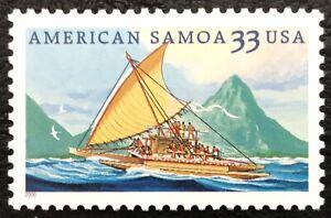 2000 Scott #3389, 33¢, AMERICAN SAMOA - Single - Mint NH -