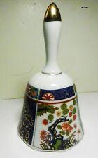 00004000 Imari 4-Paneled Original Artmark Porcelain Bell-Gold Trim-Made in Japan