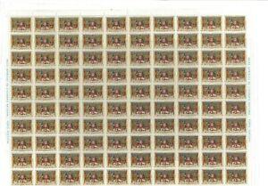 Mozambique 492 King Manuel I. Cat.121.25. Full & 1 Partial Sheets. Wholesale